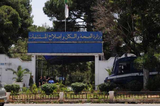 حرمان 19 طبيبا من السكنات الوظيفية بالجلفة