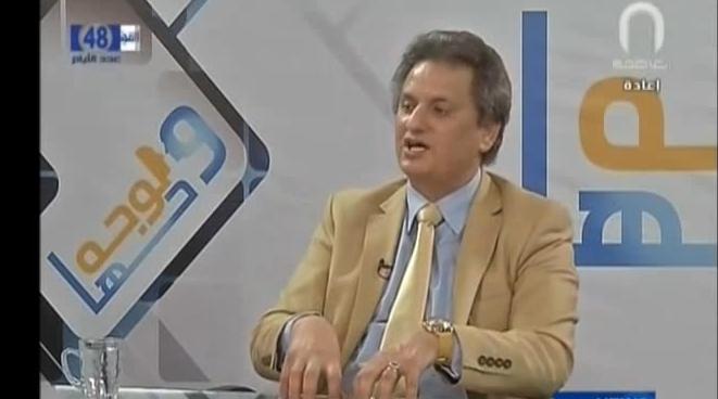 مسلحون يغتالون الصحفي الليبي مفتاح بوزيد