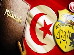 تونس تنظم مهرجانا للدستور طيلة شهر ماي