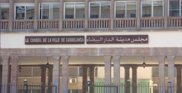 التحقيق في اختلالات مجلس  الدار البيضاء