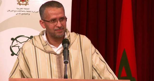 الشوباني: هذه هي مزايا الحوار الوطني حول المجتمع المدني في المغرب