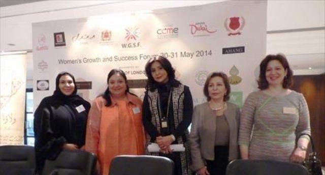 المرأة المغربية تقدم إنجازاتها بلندن