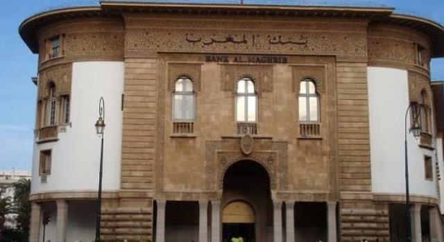 بنك المغرب يضخ 35 مليار درهم في السوق النقدية