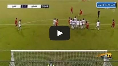 فلسطين والفلبين 1-0
