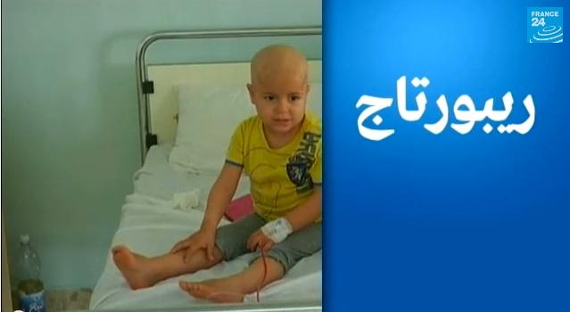 معاناة أطفال ليبيا مع السرطان