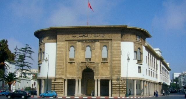 11مليار قيمة سندات بنك المغرب لتمويل المقاولات