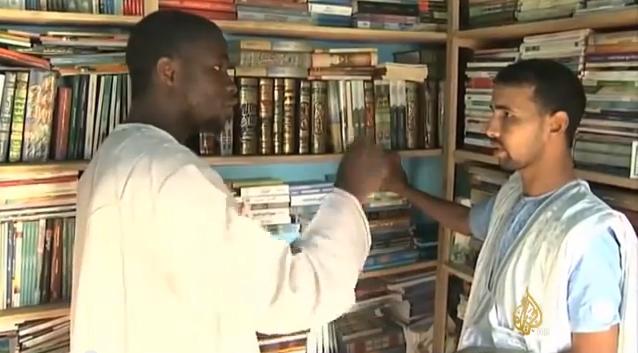 أرزاق: مكتبي موريتاني
