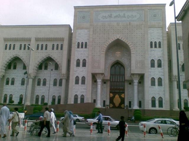 إدانة قاض سعودي