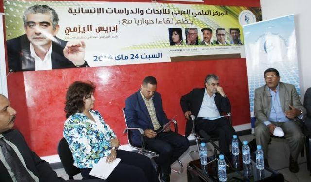 اليزمي :  التعددية السياسية من مكونات المسلسل الديمقراطي في المغرب