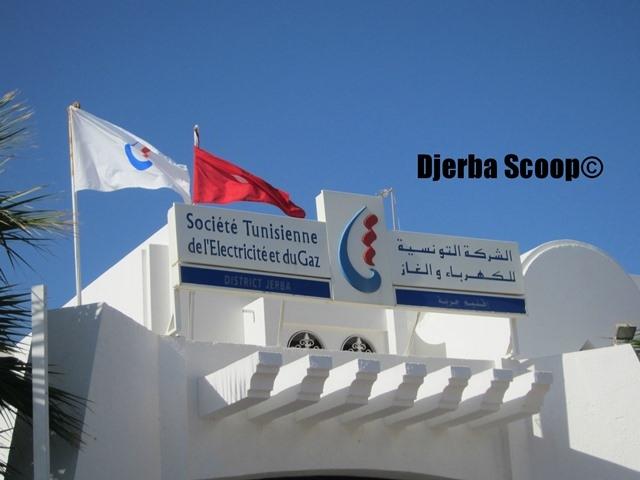 التونسية للكهرباء والغاز تستخلاص مستحقّاتها