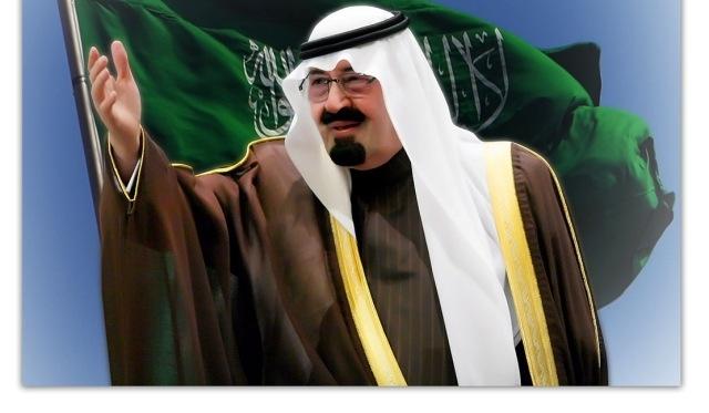 عاهل المملكة العربية السعودية يحل بالمغرب في زيارة خاصة