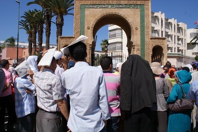 وزارة العدل المغربية تعاقب  15 خبيرا بسبب إخلالات مهنية