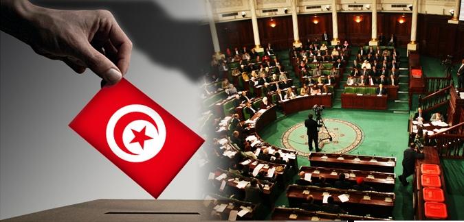 المجلس التأسيسي التونسي يصادق على القانون الانتخابي برمته