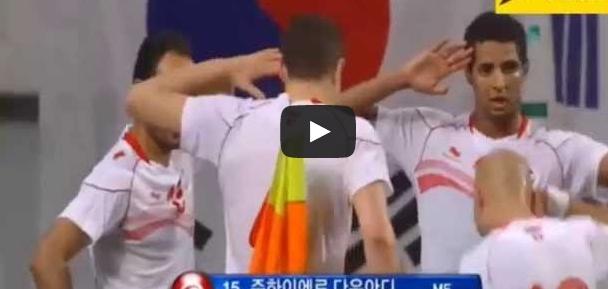 تونس-كوريا 1-0
