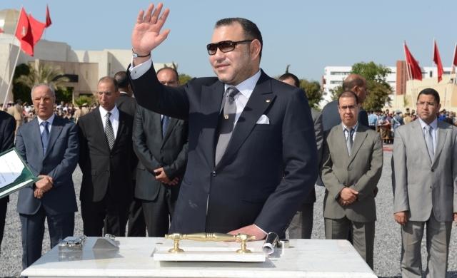 انطلاقة أشغال بناء معهد محمد السادس بالرباط