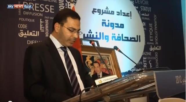 المغرب..ملامح قانون الصحافة الجديدة
