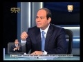 حوار تلفزي مع  السيسي مرشح الرئاسة المصرية