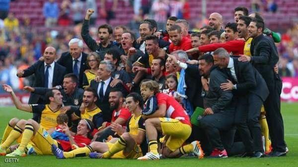 أتلتيكو مدريد يحقق لقب الدوري الاسباني