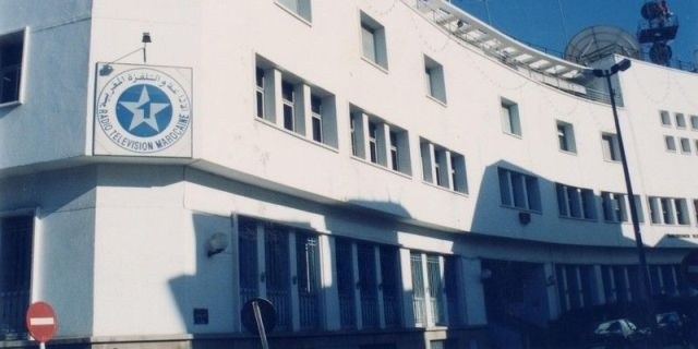 قضية اختلالات التلفزة المغربية تصل إلى البرلمان