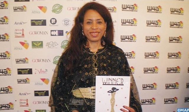 المغربية فاطمة خشوع تفوز بجائزة