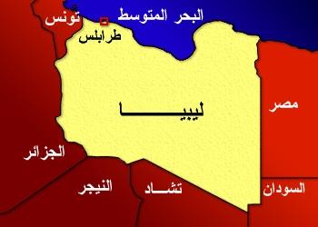 تونس والجزائر تشددان حراسة حدودهما مع ليبيا