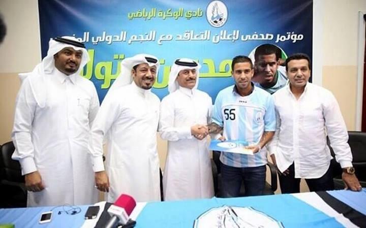 محسن متولي رسميا في الوكرة القطري