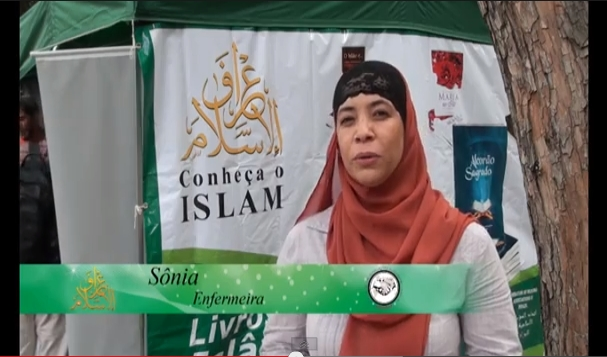 حملة اسلامية في البرازيل بمناسبة المونديال