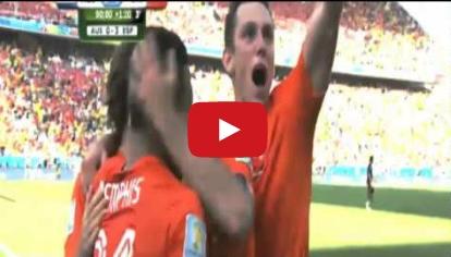 هولندا وتشيلي 2-0