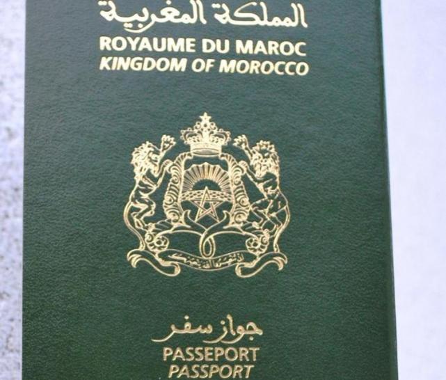 جوازات السفر المغربية غير البيومترية ستلغى في مارس 2015