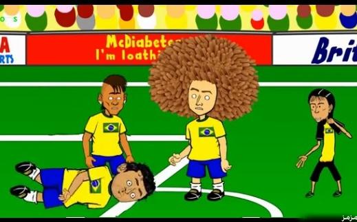 كارتون ساخر: كيف فازت البرازيل