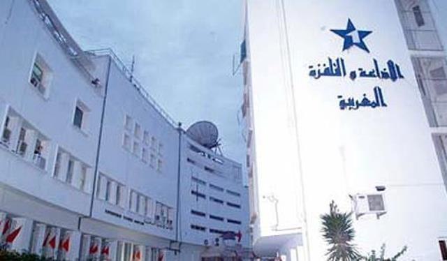 '' فين غادي بيا '' برنامج جديد على القناة الأولى المغربية