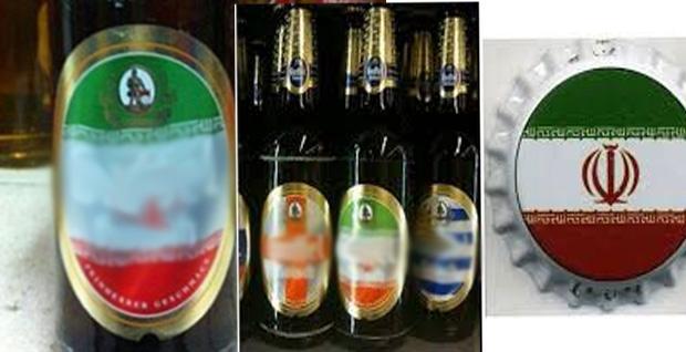 بيرة ألمانية بألوان العلم الإيراني تثير ضجة في مونديال البرازيل