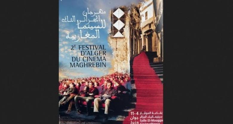 المغرب يحصد 5 جوائز كبرى في المهرجان المغاربي بالجزائر
