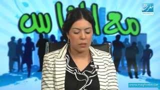 فيديو.. عن مشاكل النساء المطلقات بالمهجر