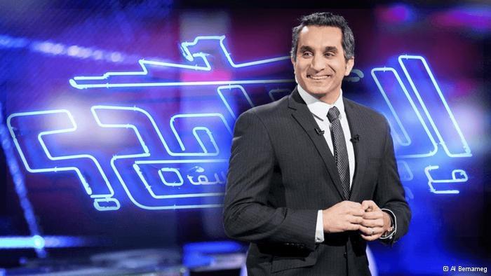 باسم يوسف يعلن نهاية