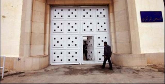 نفي رسمي: لاوجود لخطة أمريكية لإصلاح السجون المغربية