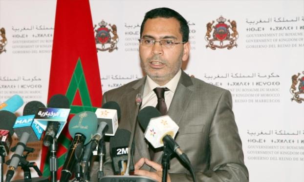 مذكرة تفاهم لتعميق التعاون بين المغرب والصين في مجال الإعلام