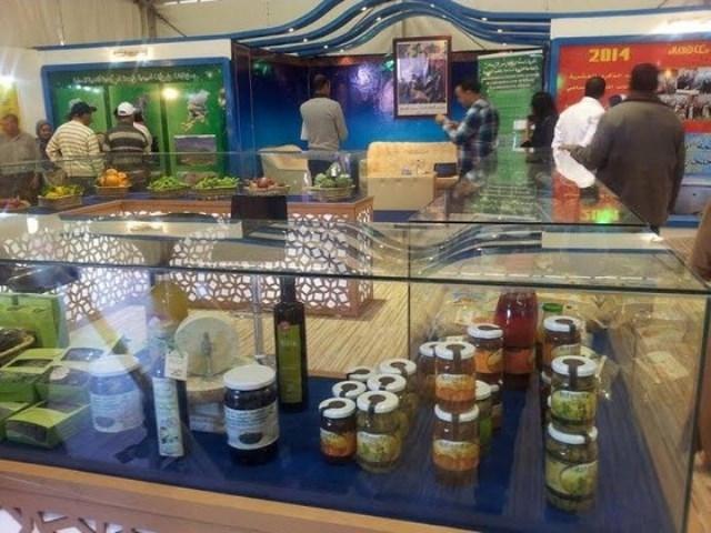 افتتاح معرض جهوي للفلاحة بجهة الرباط سلا زمور زعير