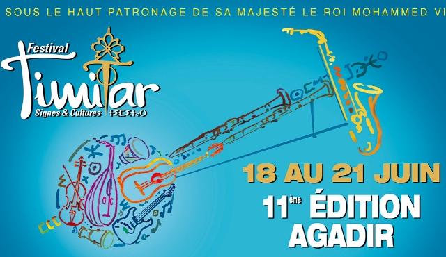 إنطلاق النسخة 11 من مهرجان تيميتار بأكادير