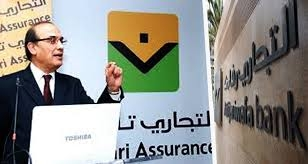 التجاري وفا بنك يوقع اتفاق يخص فرعه بتونس