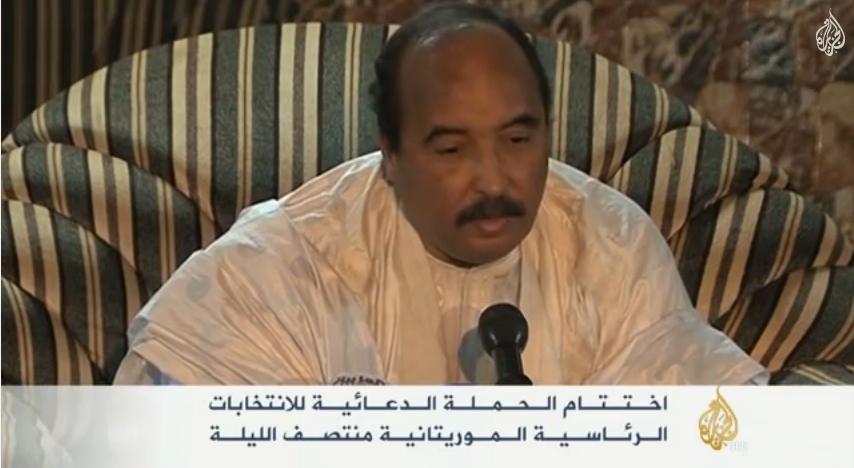 موريتانيا: نهاية الحملة الدعائية للانتخابات الرئاسية