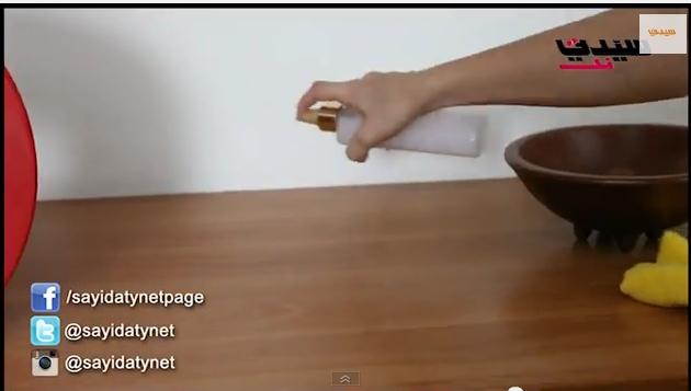 كيف تحضرين ملمعا للخشب؟