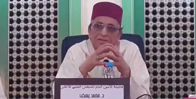 يسف يكشف عن اتخاذ تدابير لضبط عملية الخطابات المسجدية في المغرب
