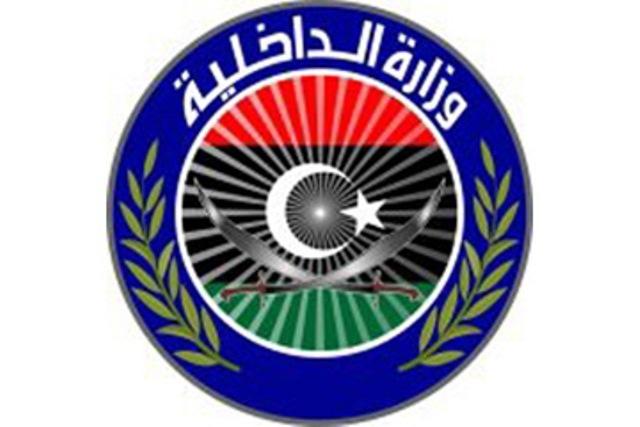ليبيا: وزارة الداخلية تضبط أزيد من 700 شهادة مزورة
