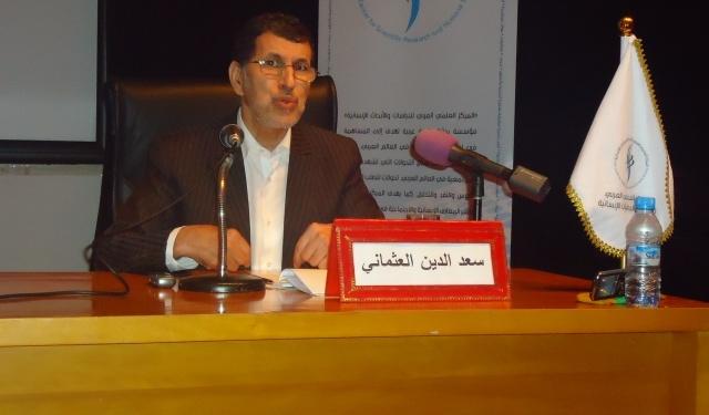 العثماني : القطع مع الخوف أهم إنجاز قدمه الربيع العربي