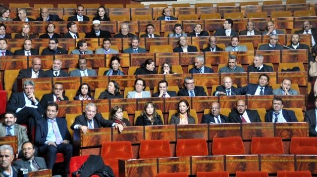 مجلس النواب المغربي يصادق على القانون التنظيمي المتعلق بالمحكمة الدستورية