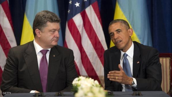 أوباما يلتقي الرئيس الأوكراني الجديد