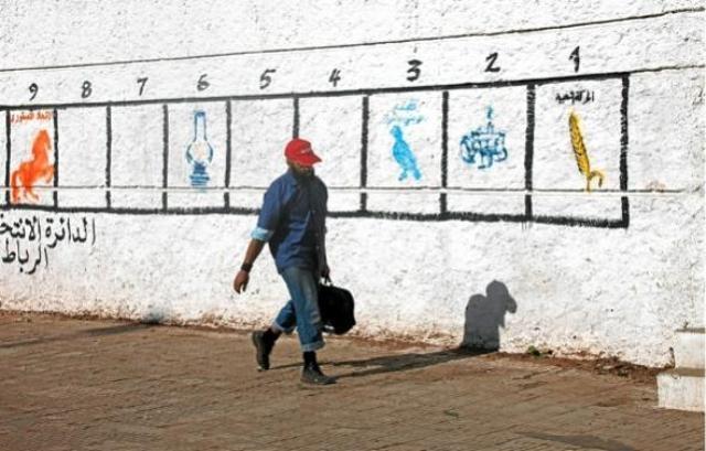 العاهل المغربي اعطى تعليماته لضمان نزاهة وشفافية الانتخابات المقبلة