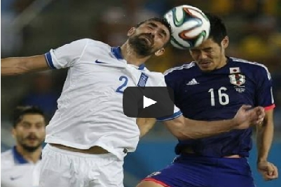 اليابان واليونان 0-0