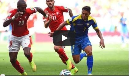 سويسرا والاكوادور 2-1